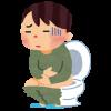 慢性の便秘、乳酸菌ドリンクも整腸剤も試してダメだった私はこの方法が一番合っていた
