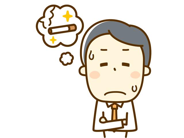 タバコを普段から止めたいと思う人限定、自然に禁煙する方法